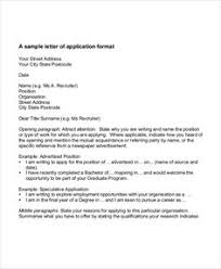 8 Best Job Application Letter Examples Images Letter Example
