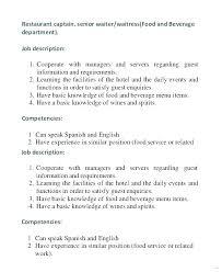 Server Job Duties For Resume Adorable Waiters Job Description Waiters Job Description Waitress Resume