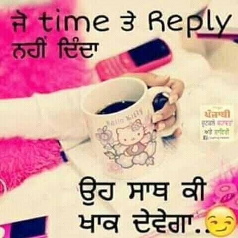 punjabi love comments for facebook