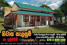 home plans in sri lanka images home