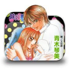 Boku wa imouto ni koi wo suru. Anime Wallpaper Axe Boku Wa Imouto Ni Koi O Suru Wallpaper