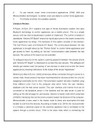 an essay about english teacher ideal