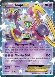 Printable Pokemon Cards Image Result For Printable Pokemon Cards Hoopa Ex Pokemon
