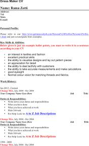Seamstress Resume Template Seamstress Resume Template 6 Free