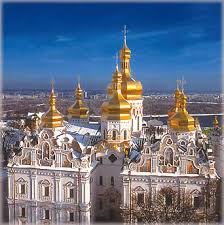 "Результат пошуку зображень за запитом ""kyiv-Pechersk Lavra"""