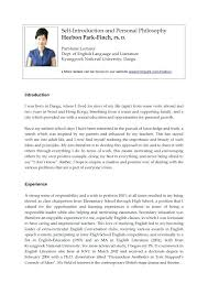 Resume Introduction Wonderful 2912 Resume Introduction Examples Timeless Gray Resume Objectives