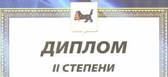 ОАО Иркутсккабель награждено дипломом за значительный вклад в  ОАО Иркутсккабель награждено дипломом за значительный вклад в социально экономическое развитие Иркутской области