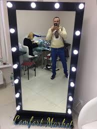<b>Зеркало в полный</b> рост с подсветкой лампочками на подставке, 4 ...
