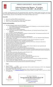 Top Automotive Service Manager Resume Examples Resume Samples For