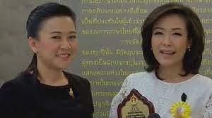 เรื่องเล่าเช้านี้ 2 ผู้ประกาศข่าวช่อง3 สุดปลื้ม  รับรางวัลผู้ใช้ภาษาไทยดีเด่นปี60 - YouTube