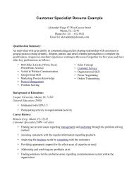 Business Administration Resume No Experience Professional Resume