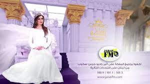 عبير الراشد من الكويت الحلقة الخامسة - جرس سكوب من لبنان - video Dailymotion