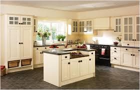 cream ash kitchen picture
