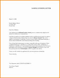 10 Job Application Cover Letter Assembly Resume