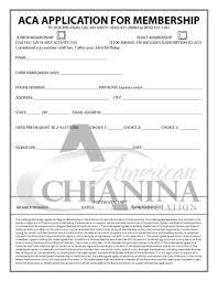 Application For Membership Chianina Association Membership Application