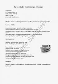 Heavy Equipment Operator Resume Unique Auto Body Technician Resume