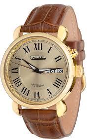 Страница 12 - наручные <b>часы</b> - goods.ru