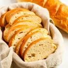 best ever italian bread