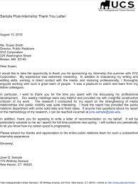 Sample Post Internship Thank You Letter Thank You Letter