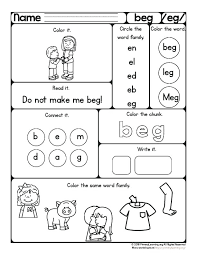 Free Printable Games For Kindergarten Lovely Word Family Worksheets ...