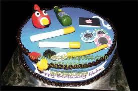 Send Husband039s Cake To Gurugram Online Buy Husband039s