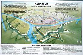 Годы строительства Брестской крепости Панорама Брестской крепости  Брестская крепость Панорама Брестской крепости Фото