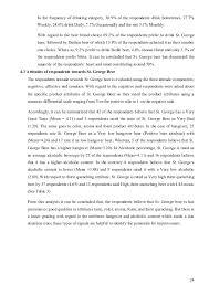 consumer attitude research paper  24