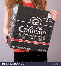 Russian girls vol rated 60