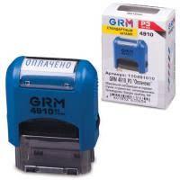 """<b>Штамп стандартный</b> """"ОПЛАЧЕНО"""", оттиск 26х9 мм, синий, <b>GRM</b> ..."""