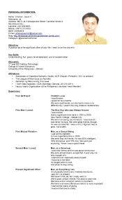 Resume Application Resume Templates