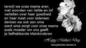Teksten Moederdag Voor Oma En Leuke Gedichtjes Grootmoeder