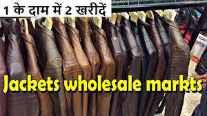 jackets whole market explore leather jackets readymade rexine jackets gandhi nagar market