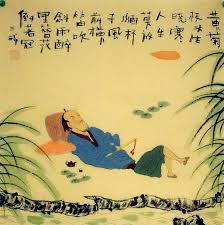 drunk man chinese painting