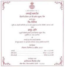 hindi wedding cards unique wedding gallery