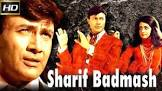 Dev Anand Shareef Budmaash Movie
