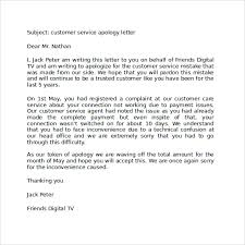 sample apology letter to customer complaint due to poor customer  vatansun