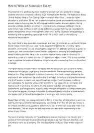 good college admission essay Template
