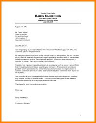 Cover Letter No Experience But Willing To Learn Everything Of