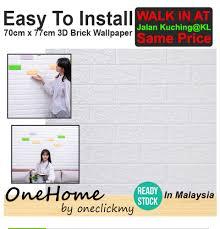 70X77Wall Stickers PE Foam 3D WallPaper ...