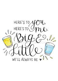 Big And Little Quotes