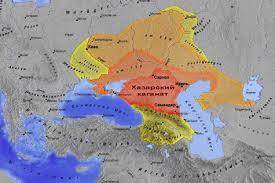 Хазарский каганат и Русь juchek durito  тюркская метаисторическая проблематика я решил выложить свой реферат посвященный взаимоотношениям Киевской Руси и Хазарского государства в ix xi веке