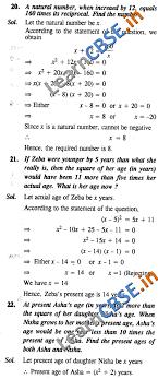 ncert exemplar solutions class 10 maths quadratic equations saq 3 marks