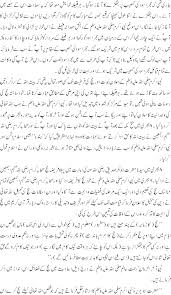 essay on truth in urdu essay service essay on truth in urdu