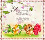 Анна именины открытки