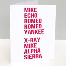 Start studying international phonetic alphabet. Merry Xmas Phonetic Alphabet Christmas Card Etsy