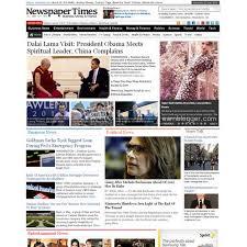 Newspaper Blogger Template Under Fontanacountryinn Com