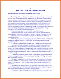 scholarship essay examples about yourself s report template scholarship essay examples about yourself 106608812 png w 500 q