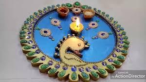 Pooja Ki Thali Design Pooja Ki Thali Thali Decoration Diwali Special