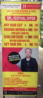 jawed habib hair studio malviya nagar javed habib hair studio beauty parlours for hair smoothening in delhi justdial