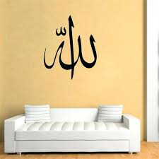 muslim home decor buy islamic home decor uk peakperformanceusa